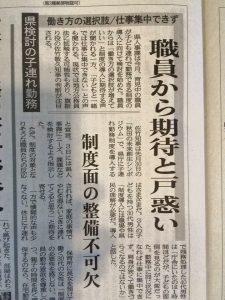20150820秋田魁新聞②
