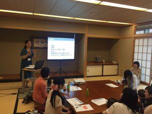 筑波銀行復職支援セミナー20160706-1